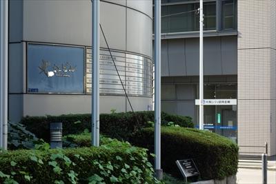 ④ まっすぐ進むとすぐに、大江ビルと大阪シティ信用金庫があります。